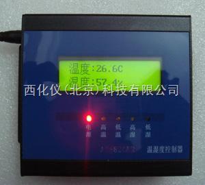��穸�缶�器/��穸茸�送器/��穸瓤刂破� LCD液晶�@示 型�:JKY/M162108