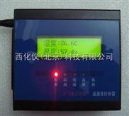 温湿度报警器/温湿度变送器/温湿度控制器 LCD液晶显示 型号:JKY/M162108