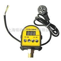 水泵数显压力控制器