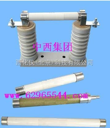 电压互感器保护用高压限流熔断器 型号:FDS1-XRNP-12KV