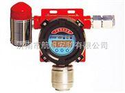 可燃气体泄漏报警仪 可燃气体检测仪