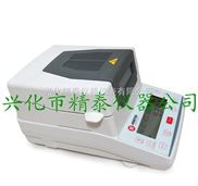 JT-K6-粮食水分测量仪,烘干法测量