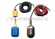 FQ-不锈钢电缆浮球液位开关生产厂家