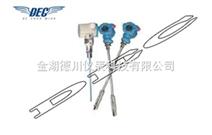 射频电容液位计变送器