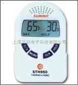 温度湿度计
