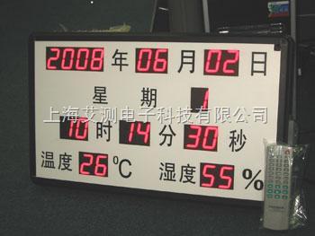 a801228温湿度监测器万年历数码显示屏