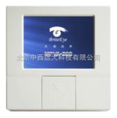 视力检测仪/电子视力测量仪 型号:ZXVA-200