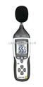 噪声测量仪价格(带USB接口存储)