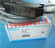 台湾阳明FOTEK槽型光电开关SU-07X