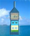 环境噪音测量仪器