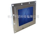 5.6寸工业平板电脑-宽压无风扇电力控制柜工业人机界面