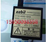 S720A200-GHA,日本山武AZBIL点火变压器
