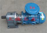 YX-1500台湾防爆减速电机