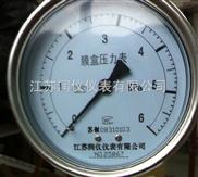 【化工仪表】不锈钢材质膜盒压力表找江苏润仪