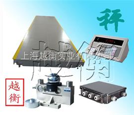 SCS杭州汽车地磅地基图,杭州汽车地磅50吨专卖