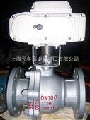Q941F-16C电动铸钢球阀