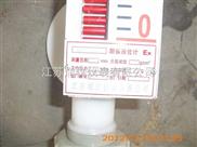 【化工仪表】PP材质磁翻板液位计找江苏润仪