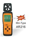 AR216风速风量计