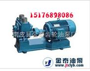76YHCB-40圆弧齿轮泵 铸钢圆弧泵