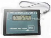 温湿度记录仪医用温湿度记录仪