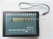 C200-运输温度记录仪