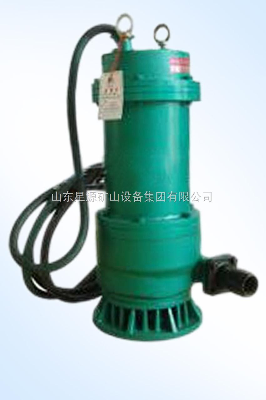 环保专业设备抽水泵大全