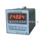 GGD-330型-GGD-330型称量控制器