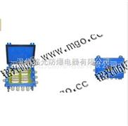 JHH-7通9对煤矿用本安型通讯电缆接线盒