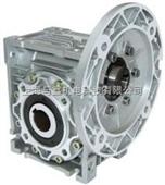 台州清华紫光电机制造:RV蜗轮蜗杆减速电机
