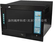 EWS-845E-研祥一体化工作站EWS-845E
