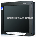 研祥工业显示器PDS-1202