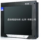 研祥工业显示器