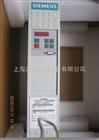 6SE7022-6TC51-Z销售维修