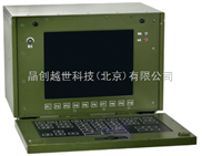 JEC-1002-研祥便携加固计算机JEC-1002