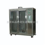 5VA/5VB塑料燃烧试验机-东莞科品燃烧检测设备供应信息
