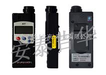 便携式臭氧检测仪、手持式臭氧检测仪、臭氧检测仪