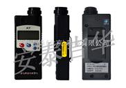 便携式氢气检测仪、手持式氢气检测仪、氢气检测仪