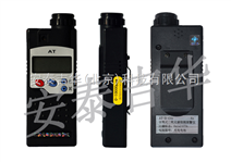 便携式氯化氢检测仪、手持式氯化氢检测仪、氯化氢检测仪
