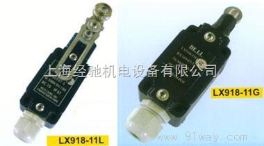 LX918-11L,LX918-11G船用行程开关