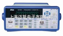 SS7301频率计数器SS7301频率计数器