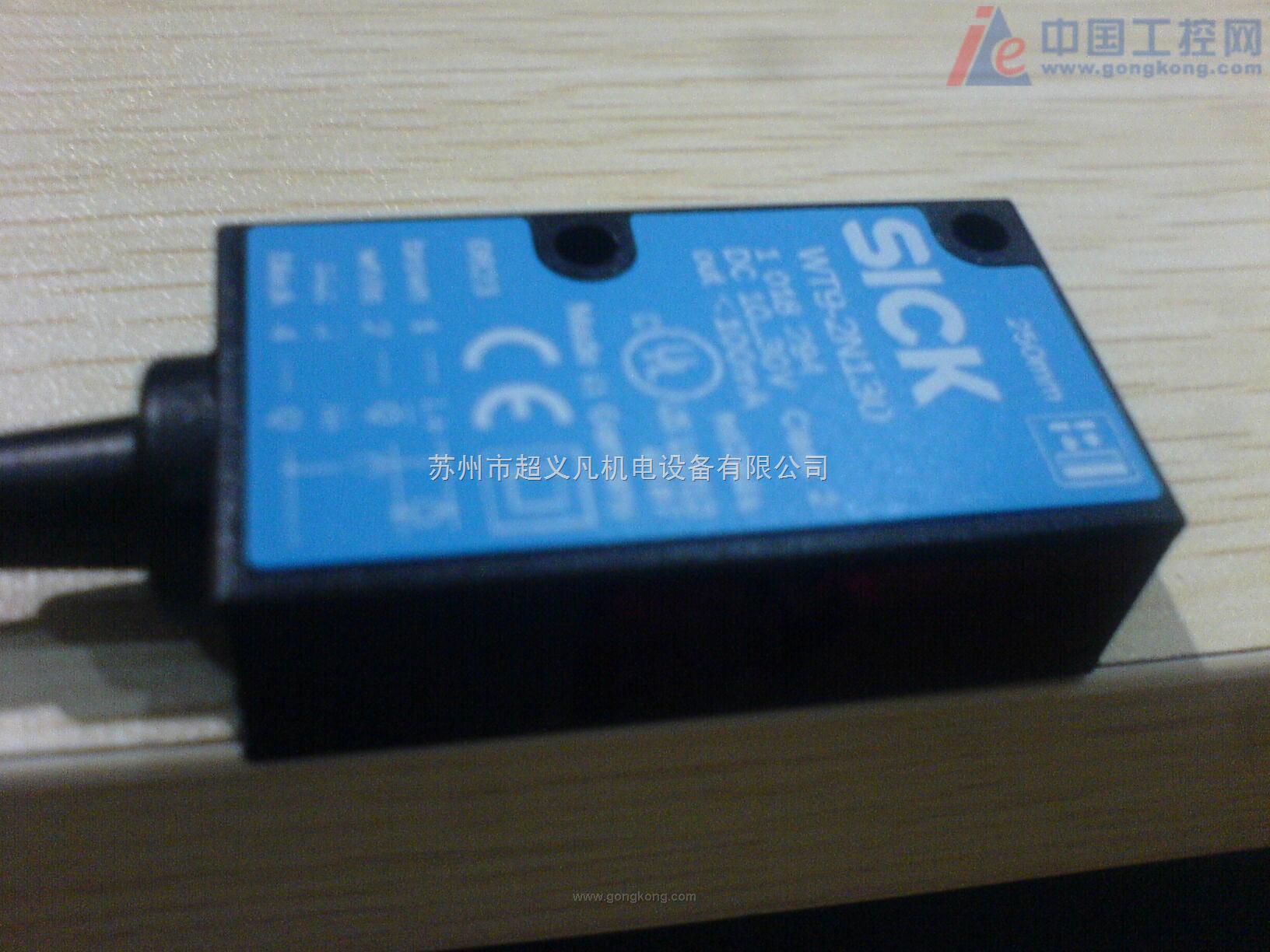 施克sick光电传感器wt9-2p641
