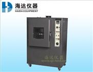 HD-704-胶带耐黄老化试验机│胶带耐黄老化试验机质量*