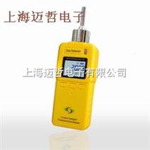 GT901-COCL2泵吸式光气检测仪GT901