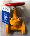 柱塞式单向阀/JY41N-16液氨用截止阀/上兆品牌