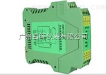 昌晖SWP-7000系列热电偶/热电阻隔离温度变送器