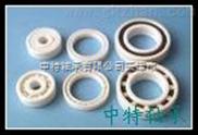 日本KOYO轴承总经销KOYO进口轴承陶瓷轴承