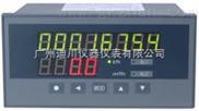 XSJB/A-HB2L3W4-XSJB/A-HB2L3W4热能流量积算仪