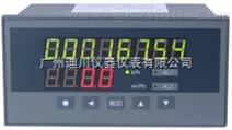 XSJB/A-HB2L3W4热能流量积算仪