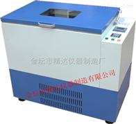 ZH-D冷冻空气浴恒温振荡器