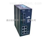 EVS-0622(B)研祥工控8电口2光口冗余网管型工业以太网交换机